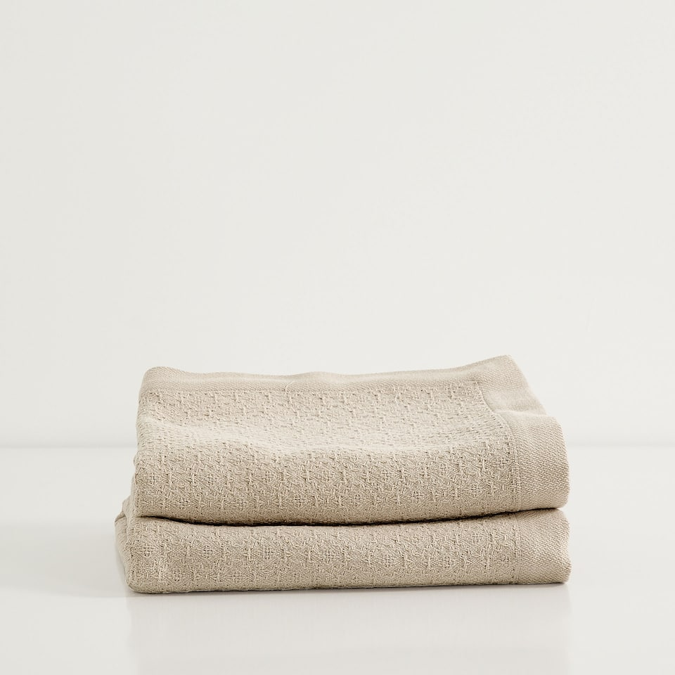 Textured cotton bedspread with plain border