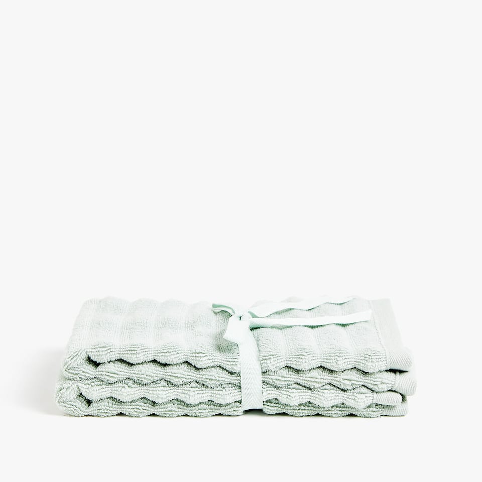 RAISED-STRIPES COTTON TOWEL (SET OF 2)