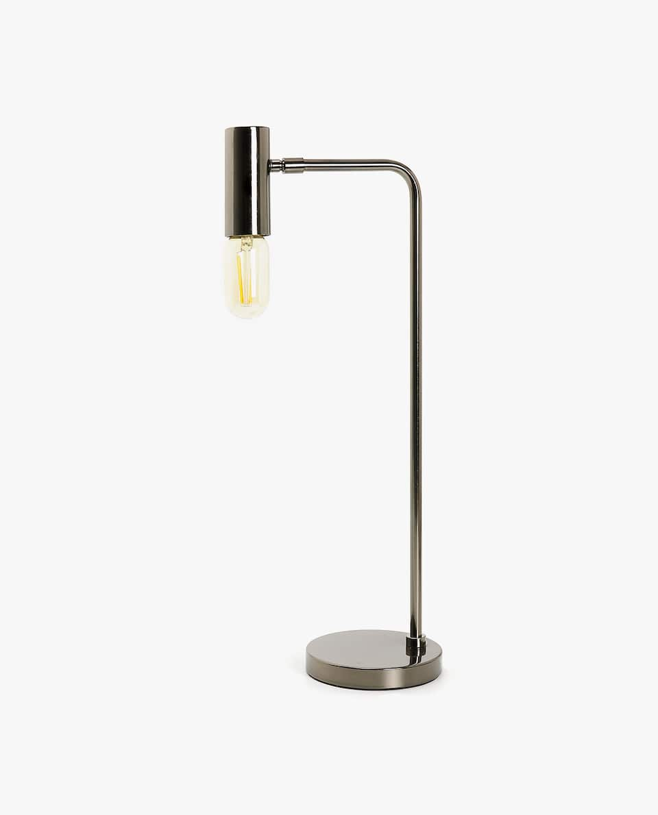 TALL DESK LAMP