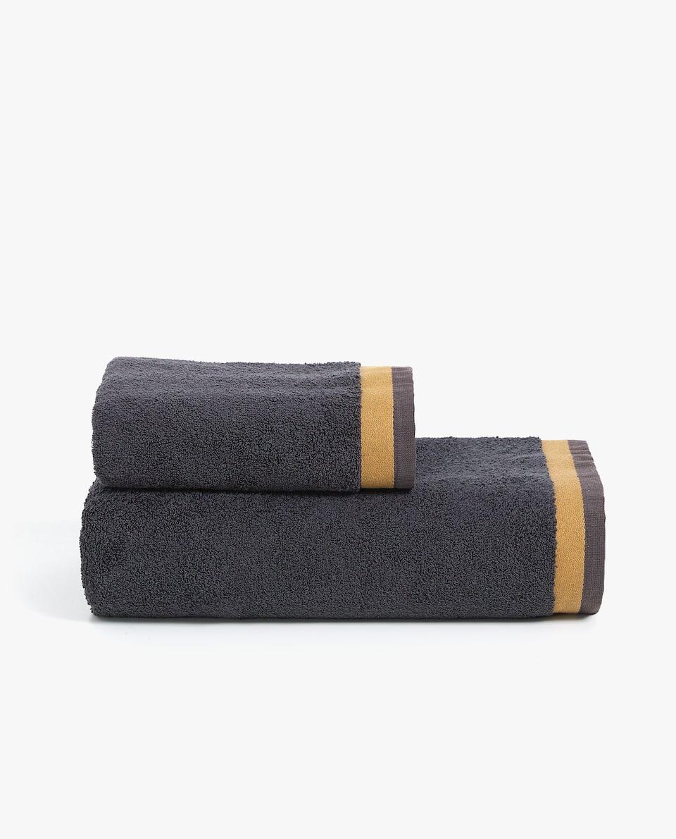 REVERSIBLE JACQUARD TOWEL