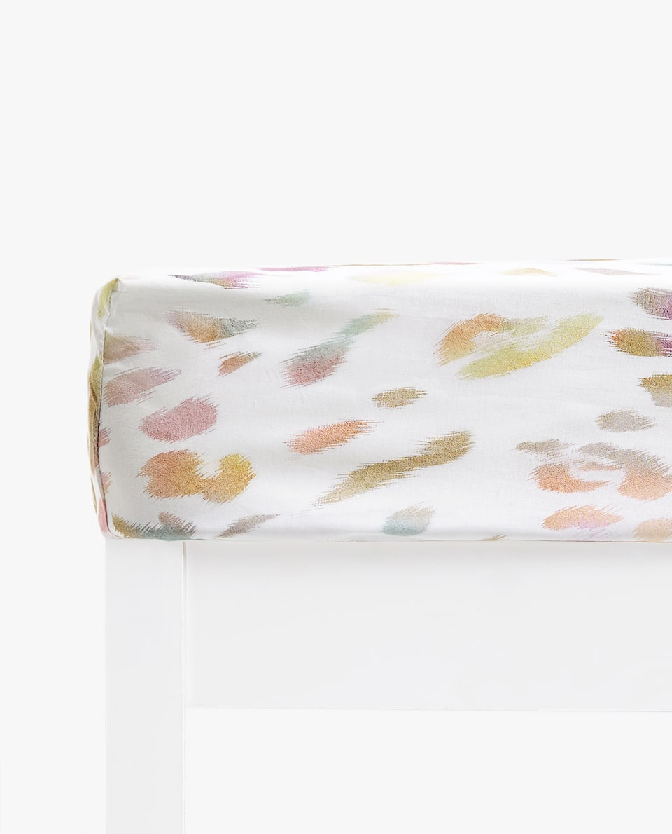 MULTICOLOURED ANIMAL PRINT FITTED SHEET