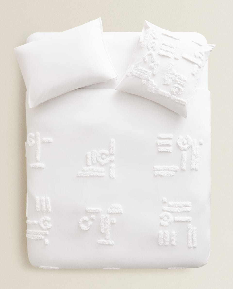 FRINGED DUVET COVER