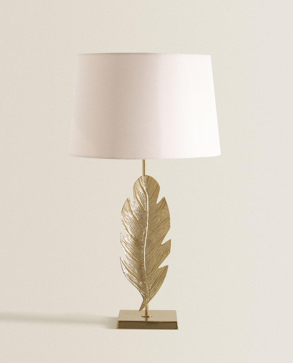 LEAF METAL LAMP