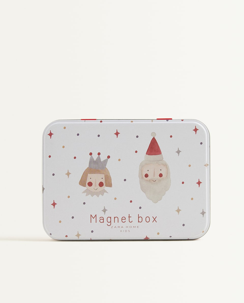 صندوق الألعاب للأطفال