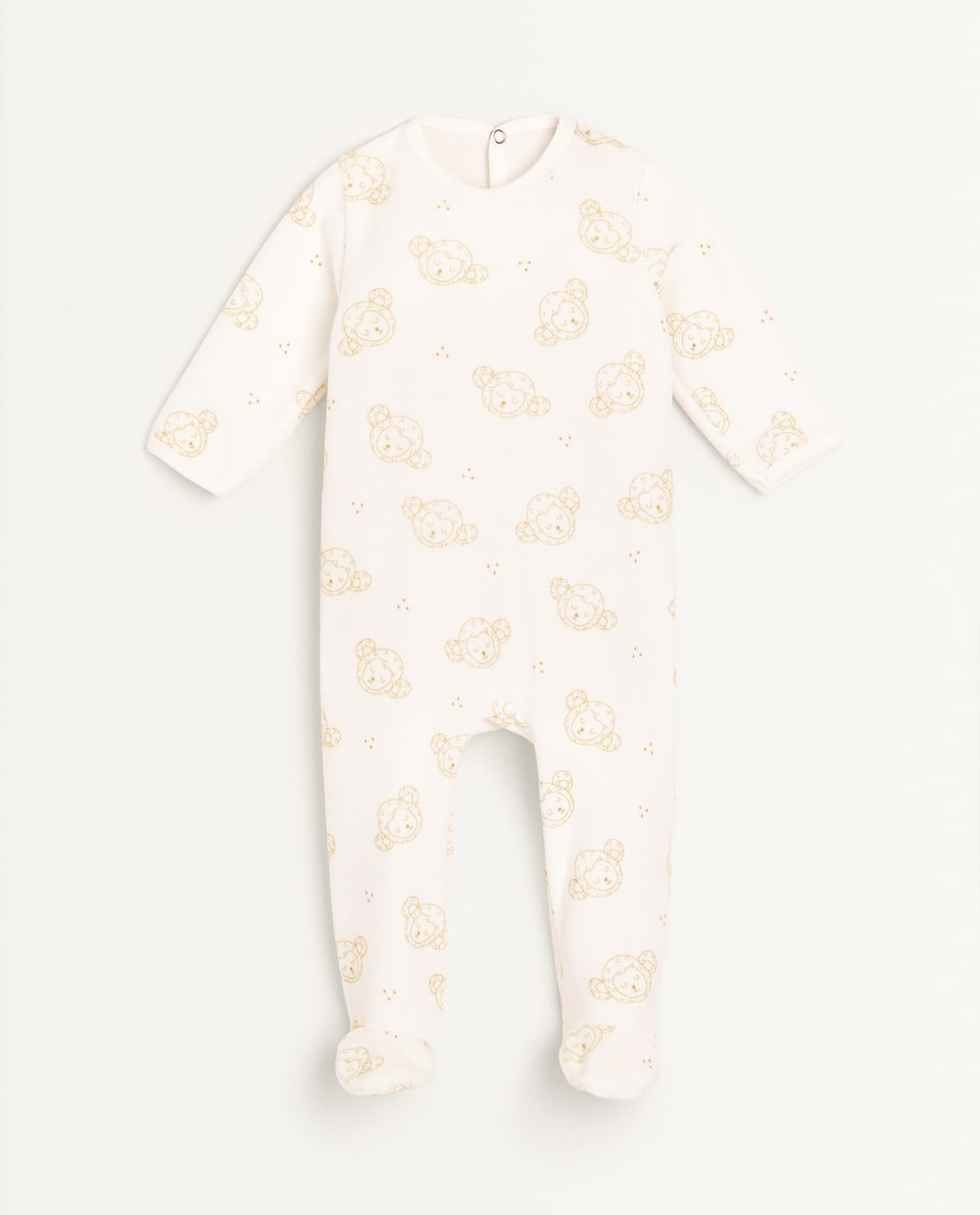 MONKEY PRINT ROMPER SUIT