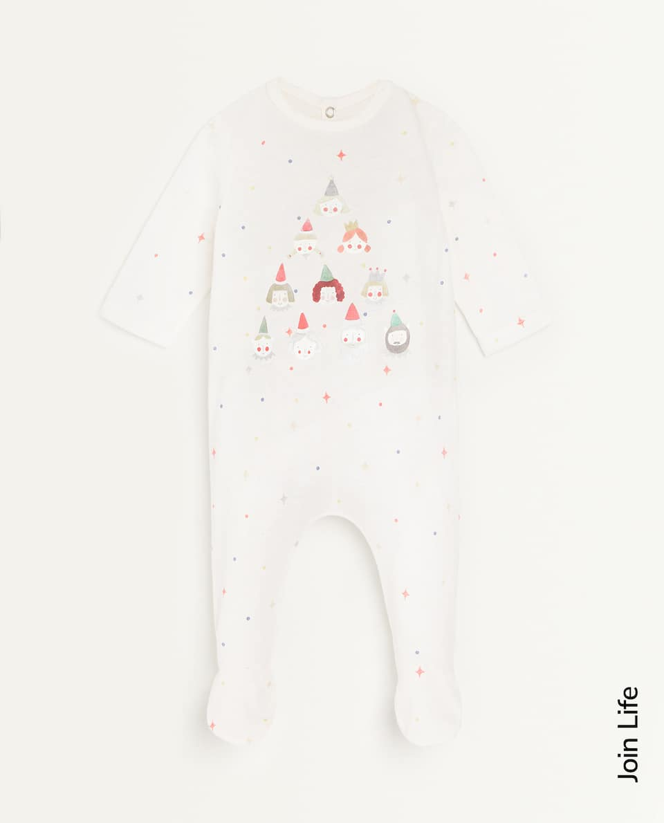 FACE AND STAR PRINT ROMPER SUIT