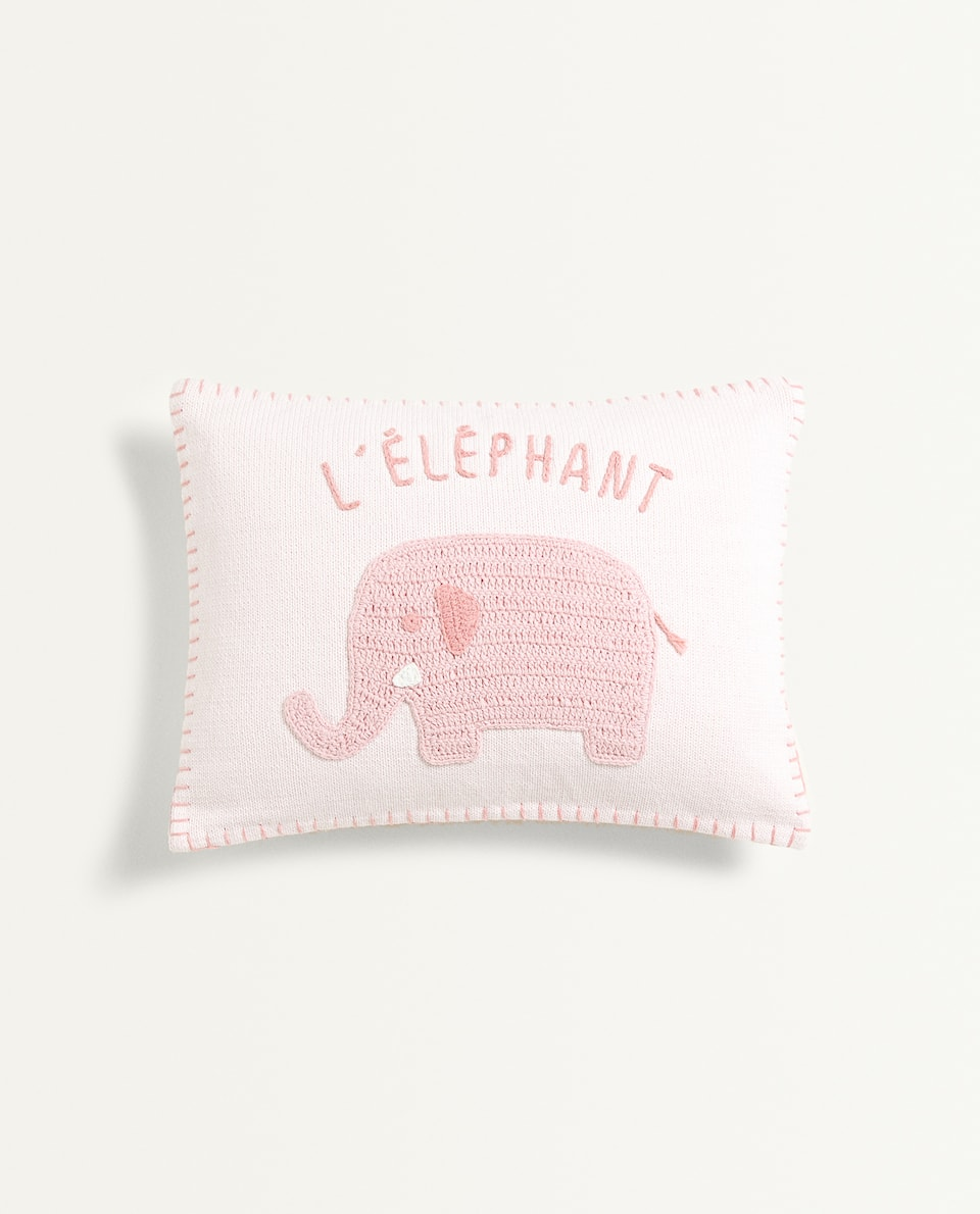 ELEPHANT CROCHET CUSHION COVER