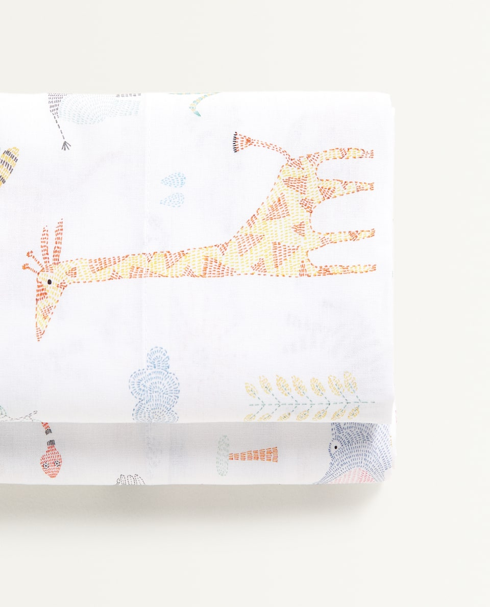 RAINFOREST ANIMALS FLAT SHEET