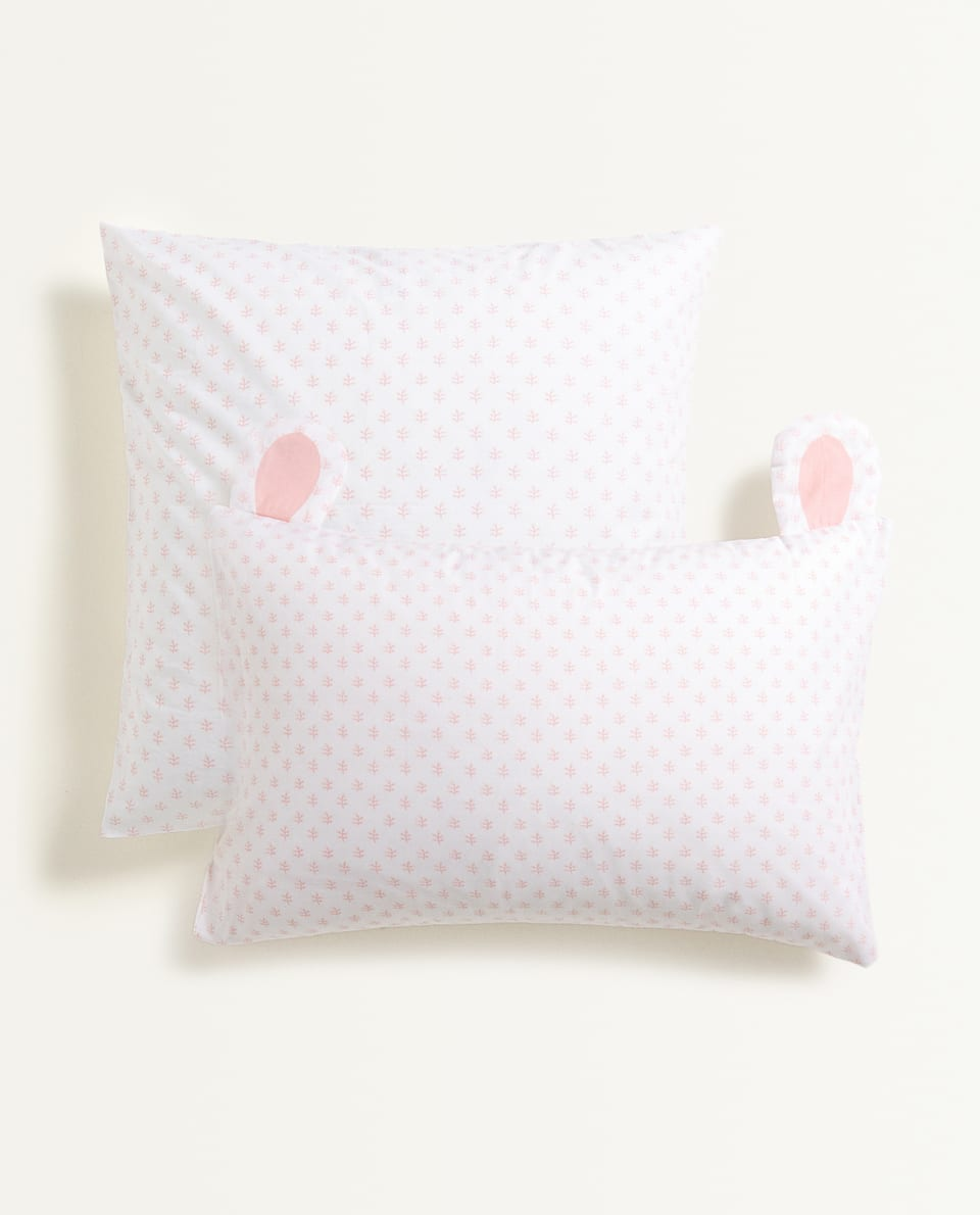 BUNNY RABBIT PILLOWCASE