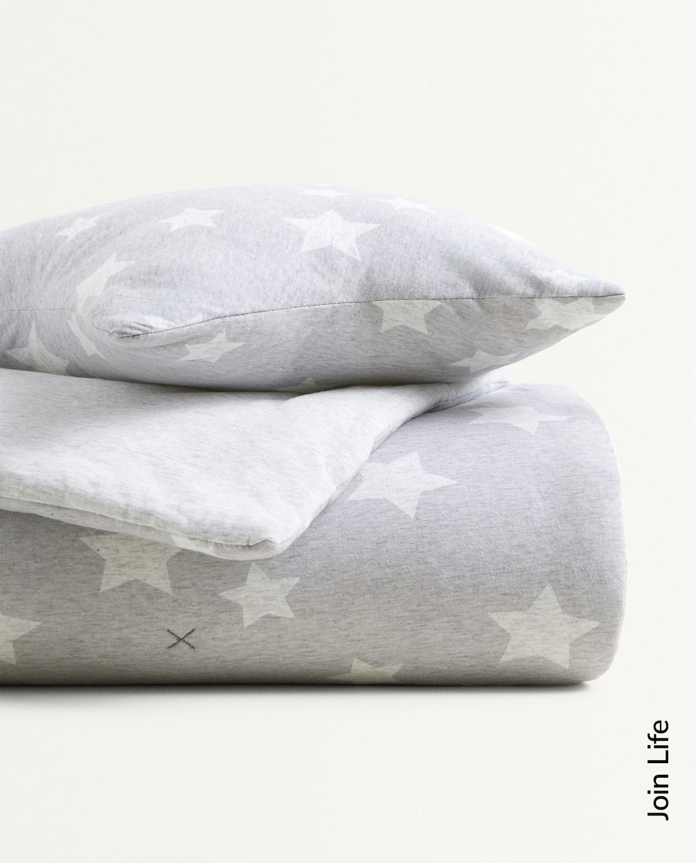 Star Print Jersey Quilt  Kids   Mid Season Sale by Zara Home