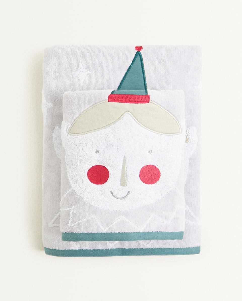 ELF PRINT TOWEL