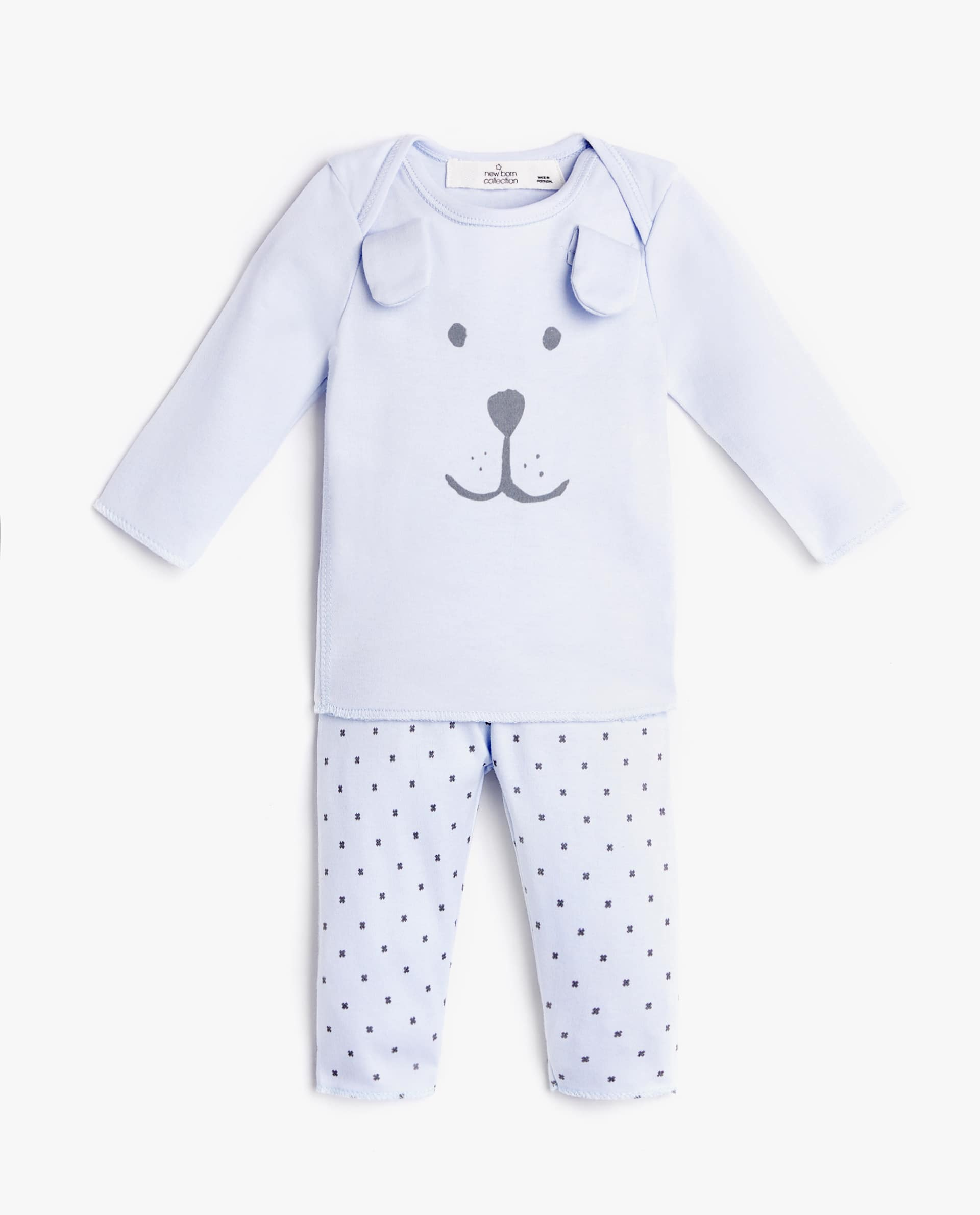 154d7d58e COTTON JERSEY BABY SET - NEW IN - HIDDEN | Zara Home Malta