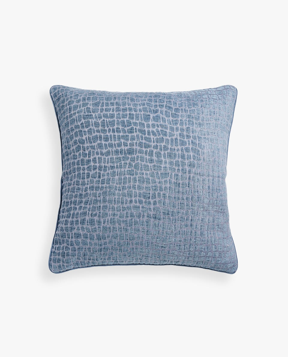ANIMAL JACQUARD COTTON CUSHION COVER