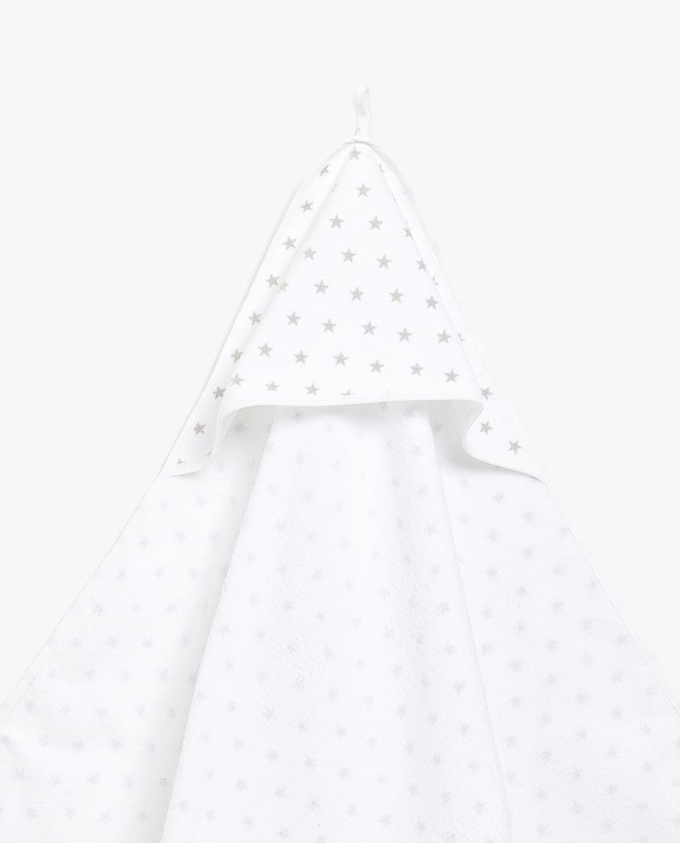 STAR PRINT BABY TOWEL