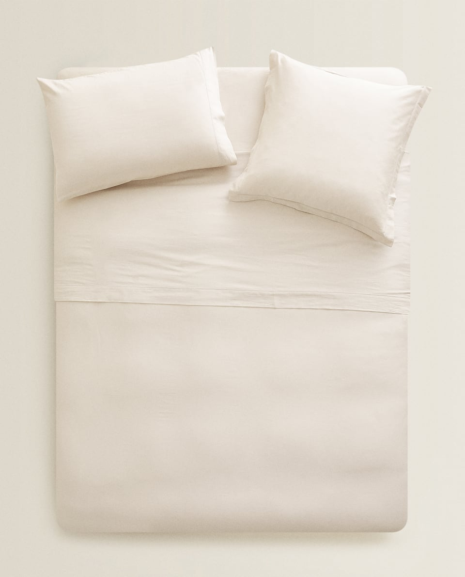 (300 THREAD COUNT) SATEEN DUVET COVER WITH TRIM
