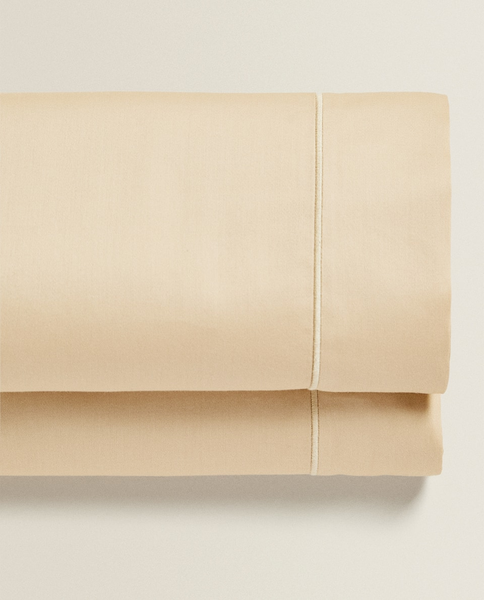 GOLD SATEEN FLAT SHEET WITH TRIM