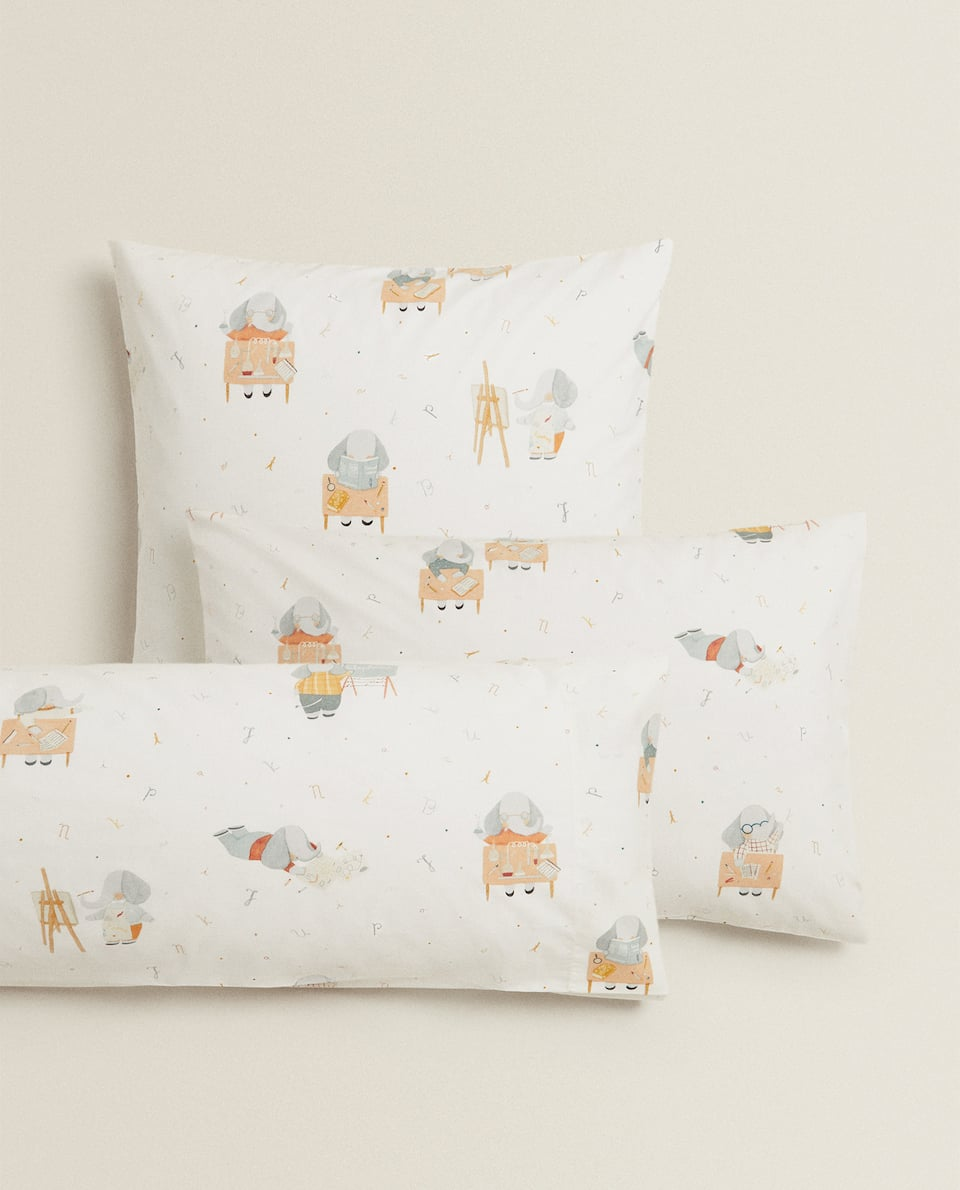 REVERSIBLE STUDYING ELEPHANT PILLOWCASE