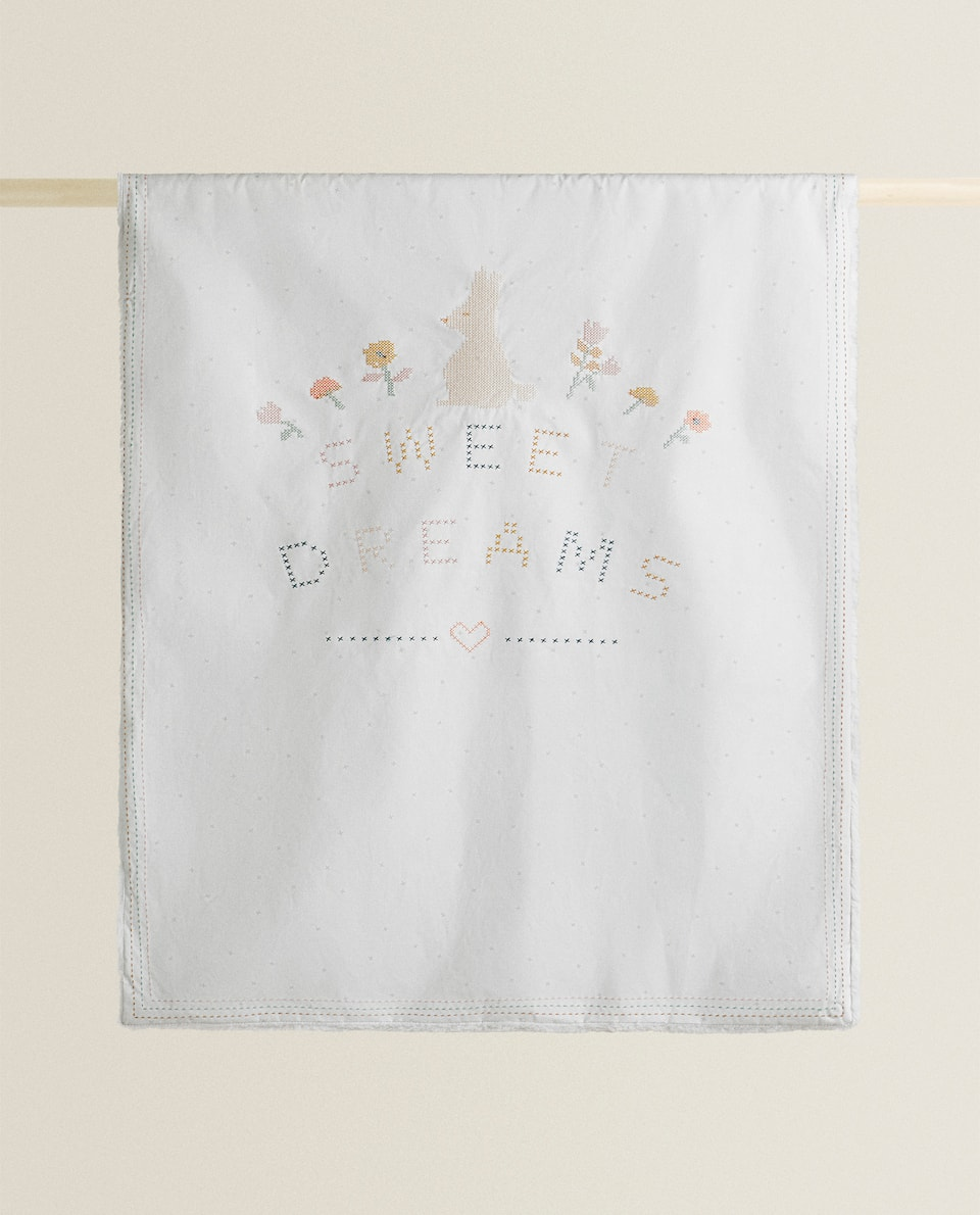 SWEET DREAMS BLANKET