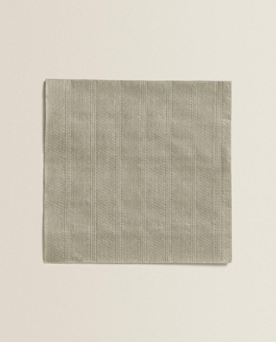 レリーフ加工デザイン ペーパー テーブルナプキン (20枚セット)