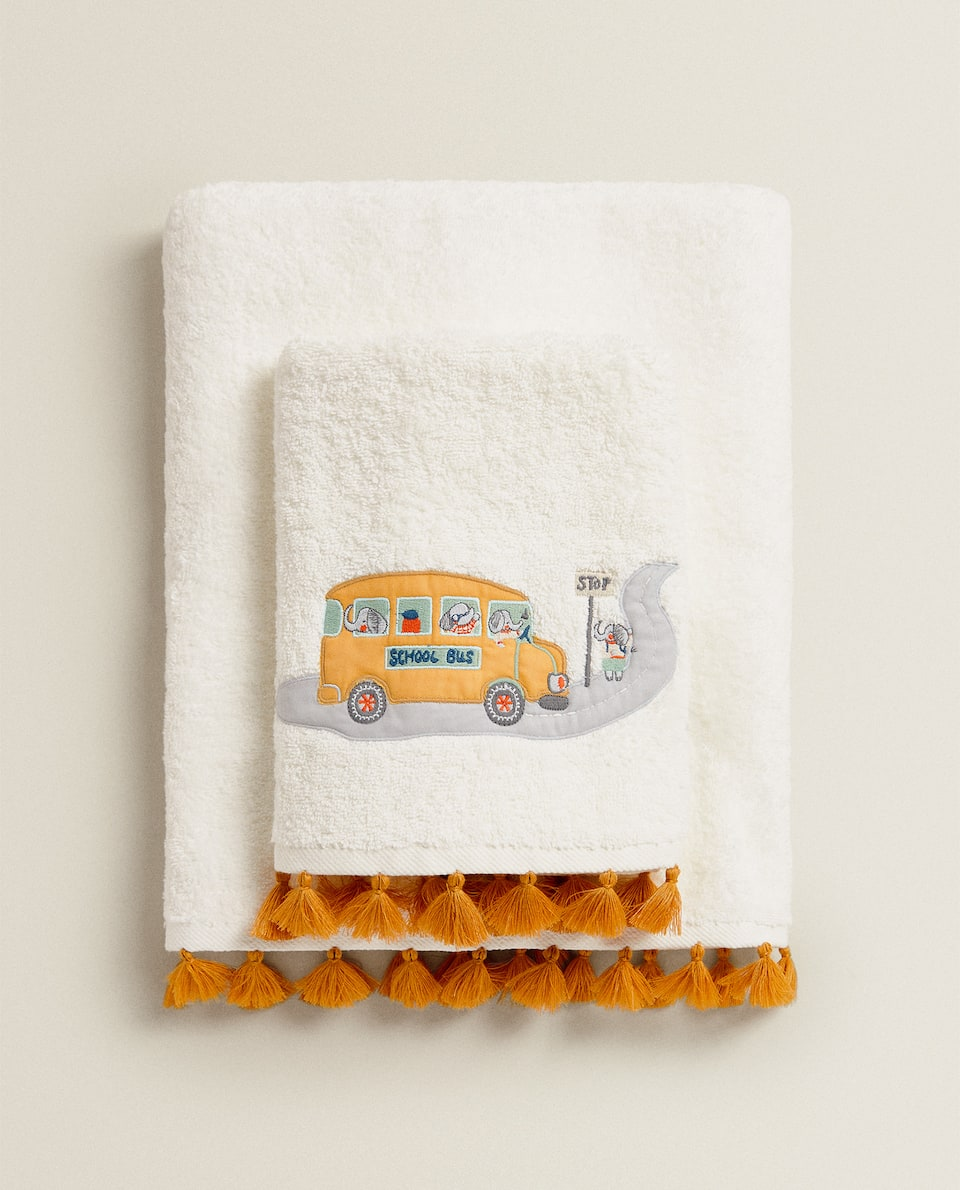 SCHOOL BUS TOWEL
