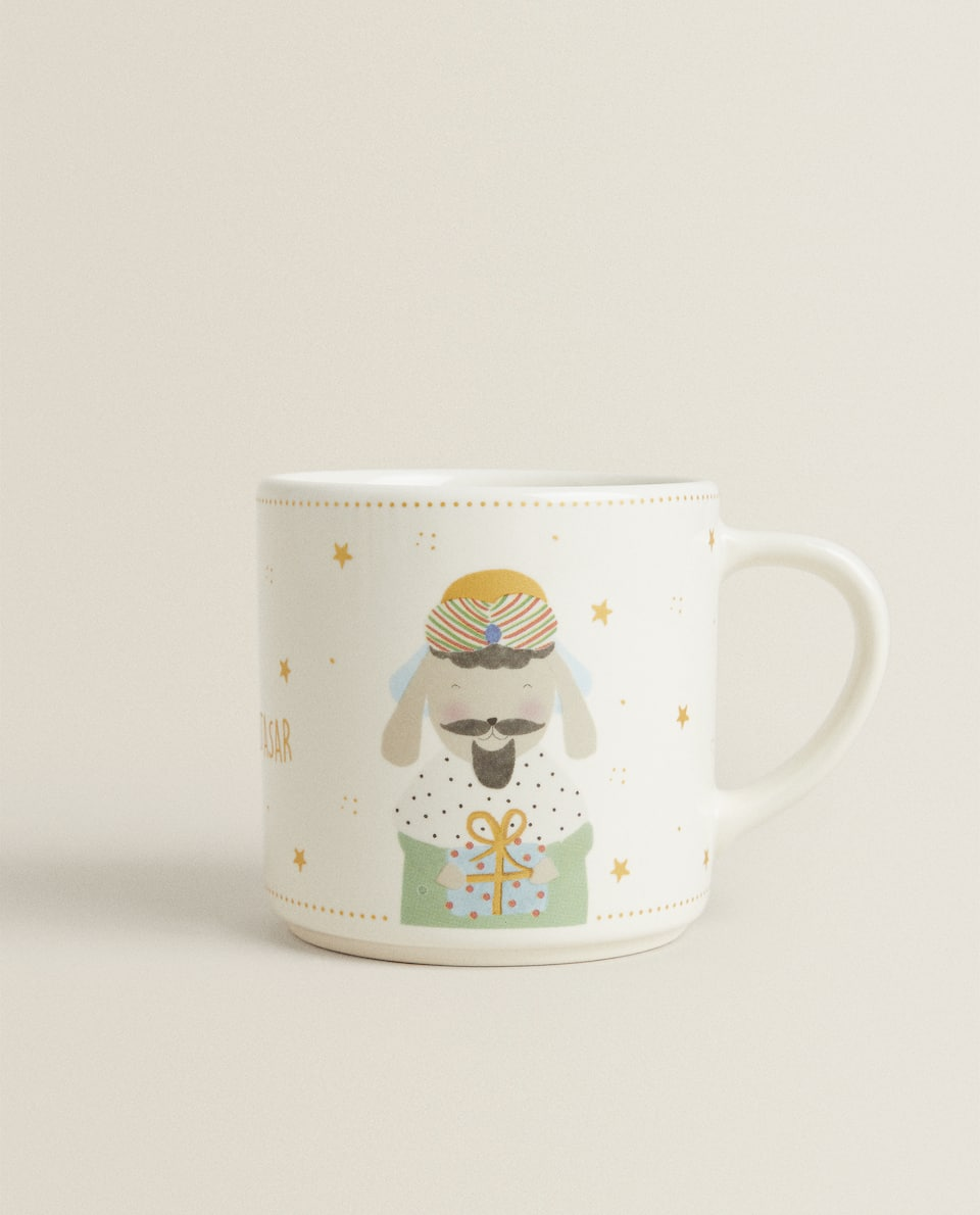 THREE KINGS BALTHAZAR MUG