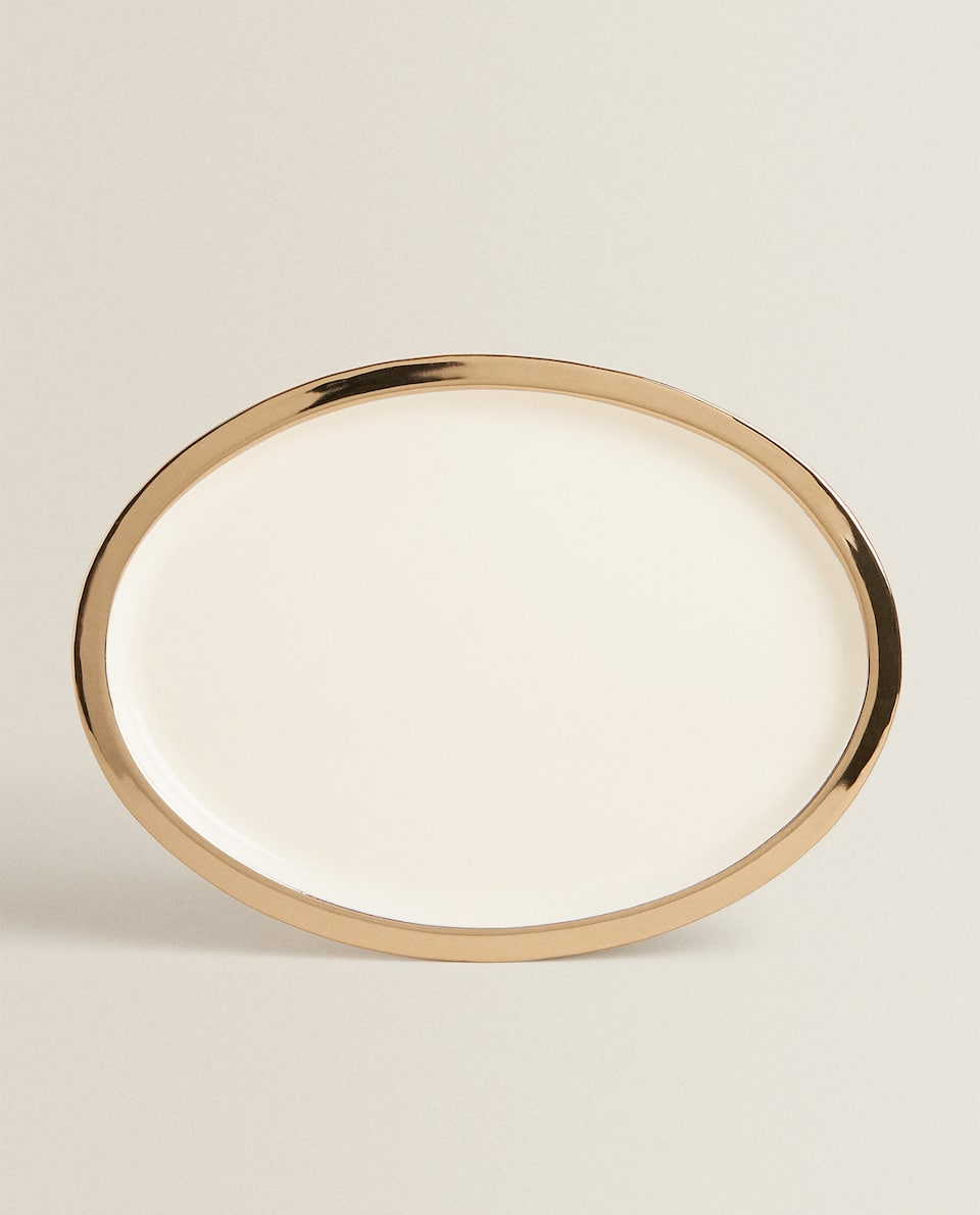 METAL TRAY WITH GOLD RIM