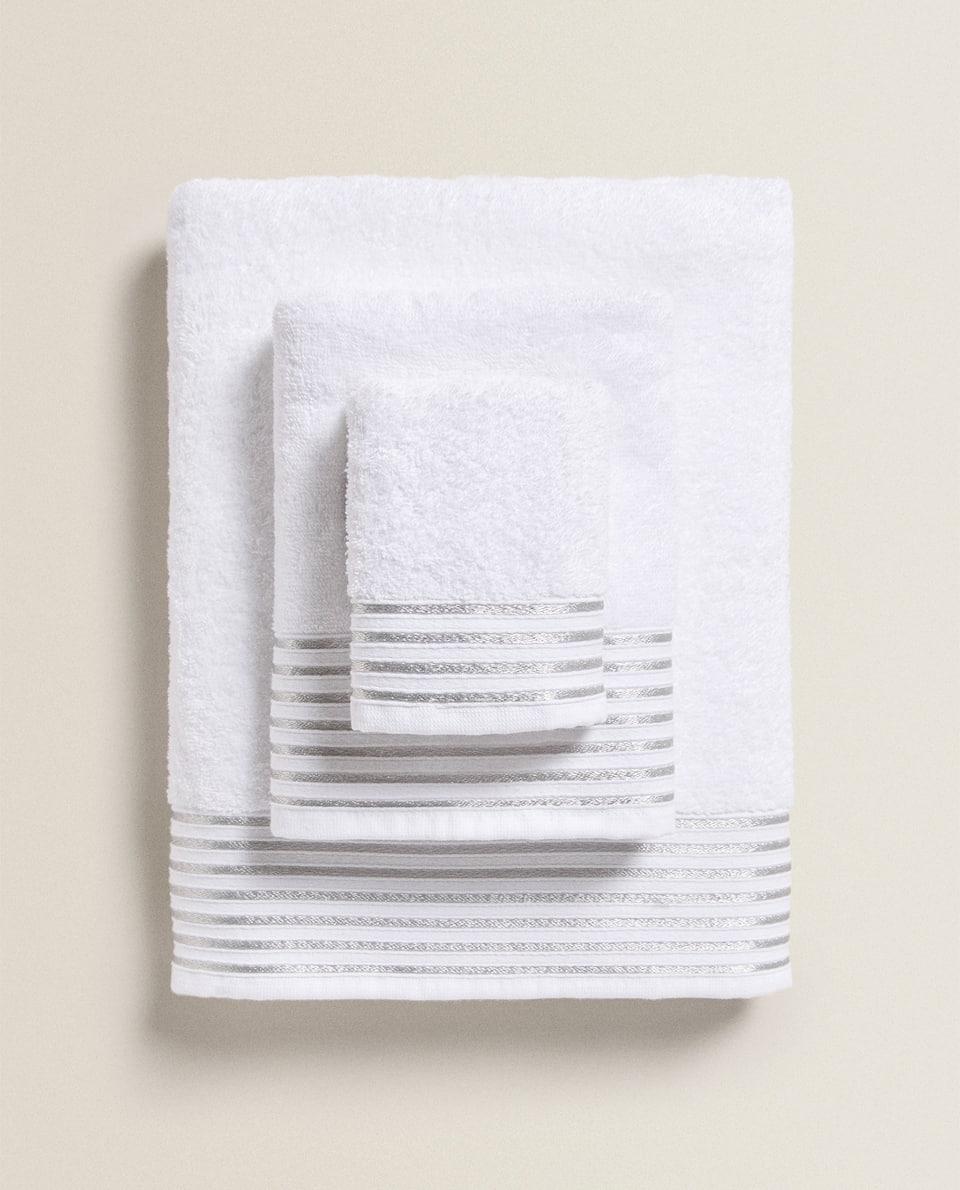 منشفة مع إطار خيط ممعدن