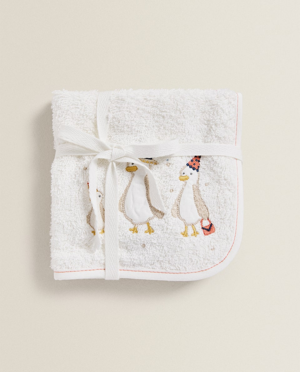 TOWEL WITH DUCKS EMBROIDERY (PACK OF 2)
