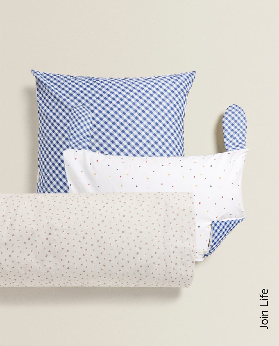 REVERSIBLE PILLOWCASE