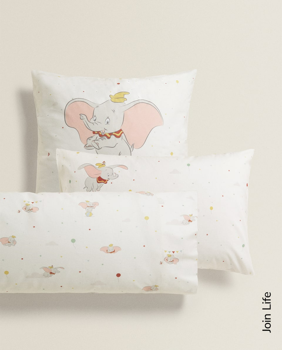 DUMBO PILLOWCASE