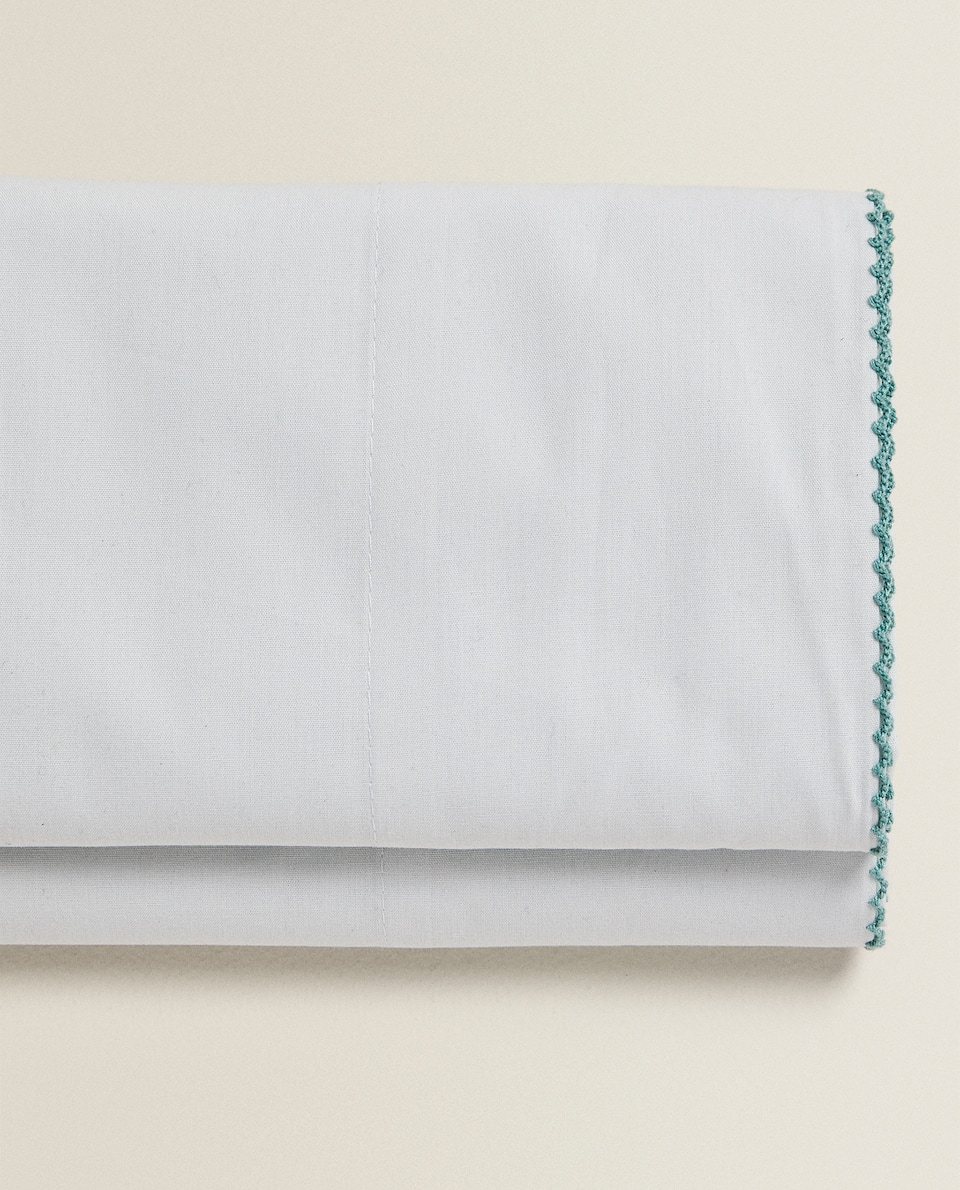 FLAT SHEET WITH TRIM