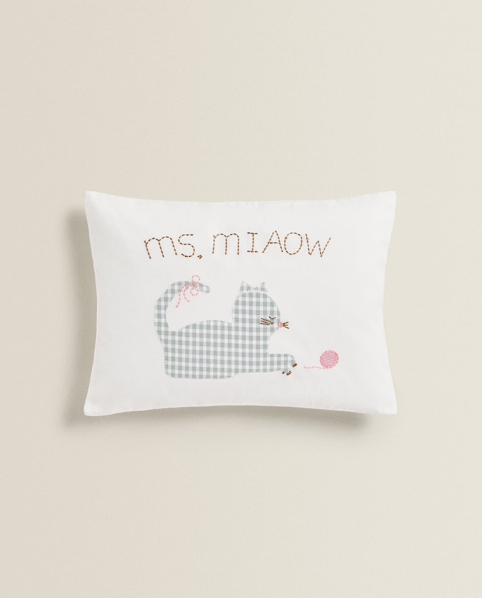 KITTEN CUSHION COVER