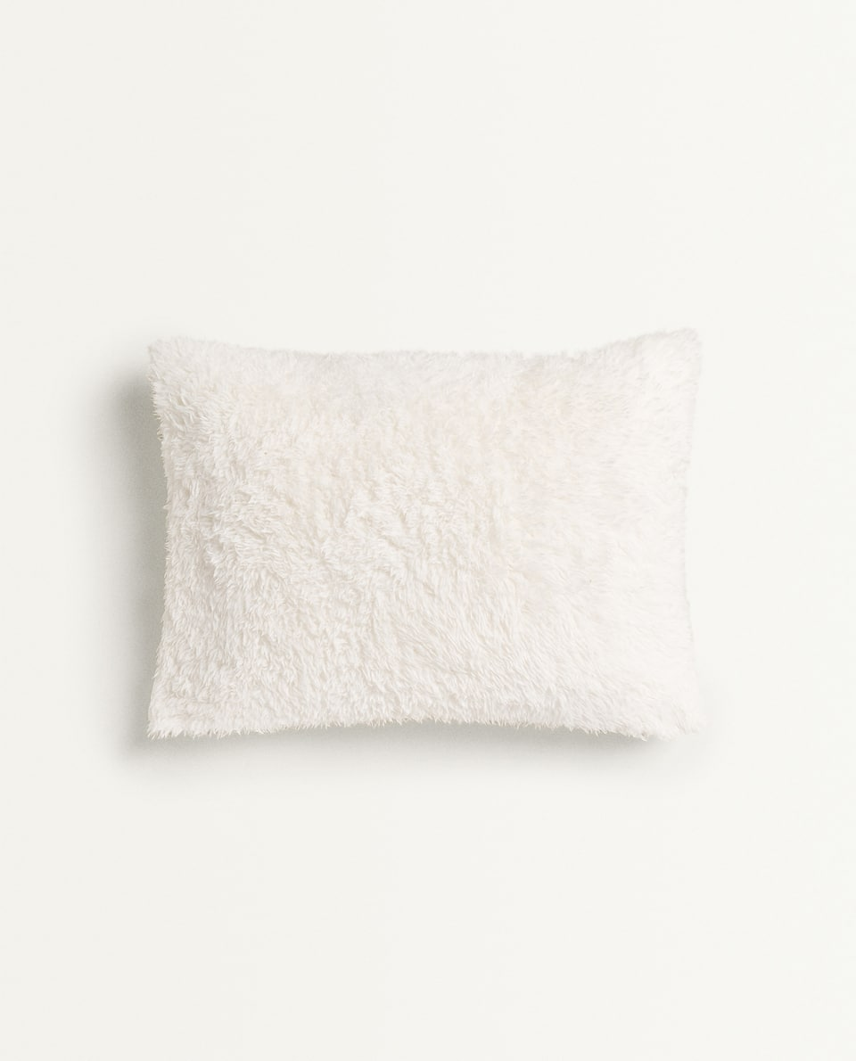 REVERSIBLE FLUFFY CUSHION COVER
