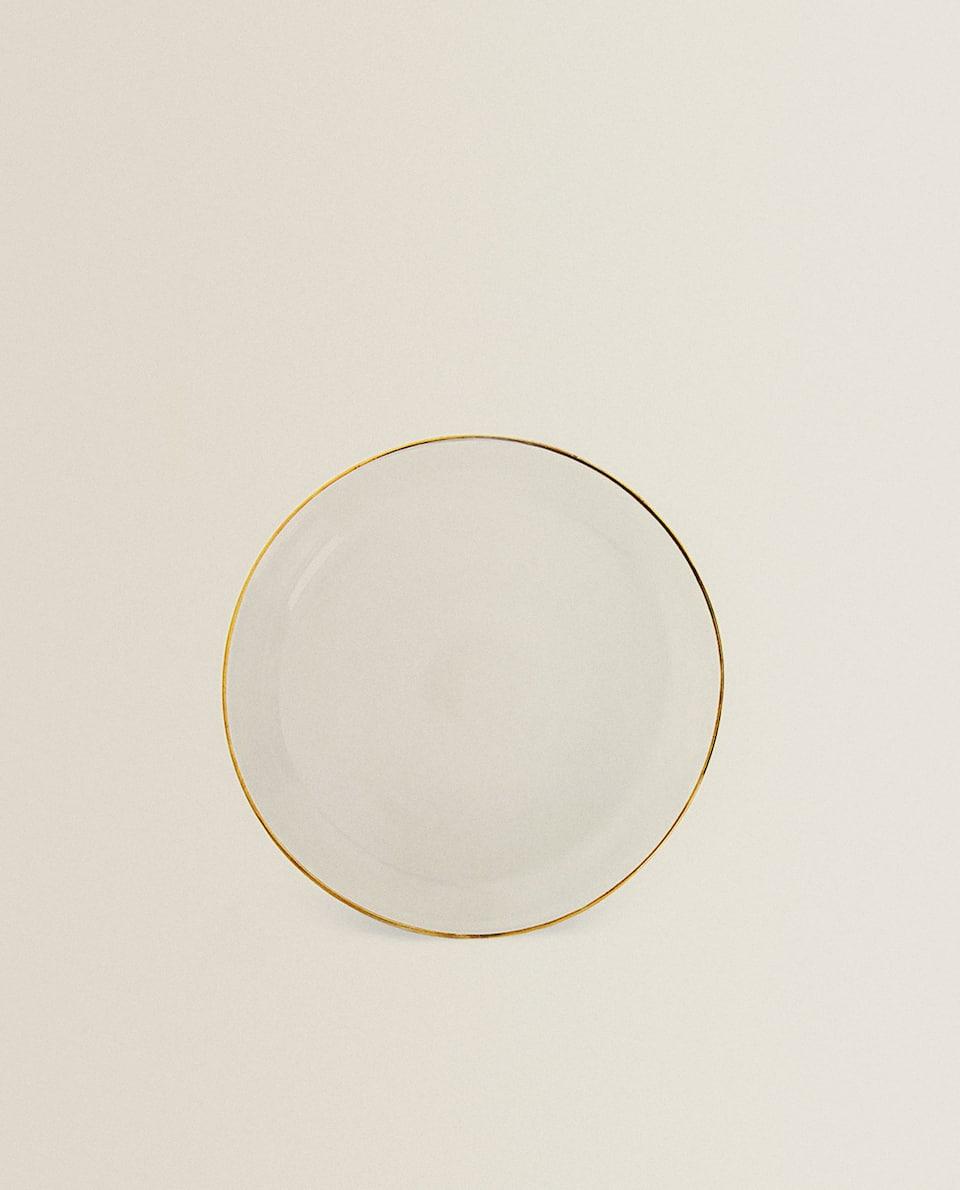 BOROSILICATE GLASS SIDE PLATE WITH RIM