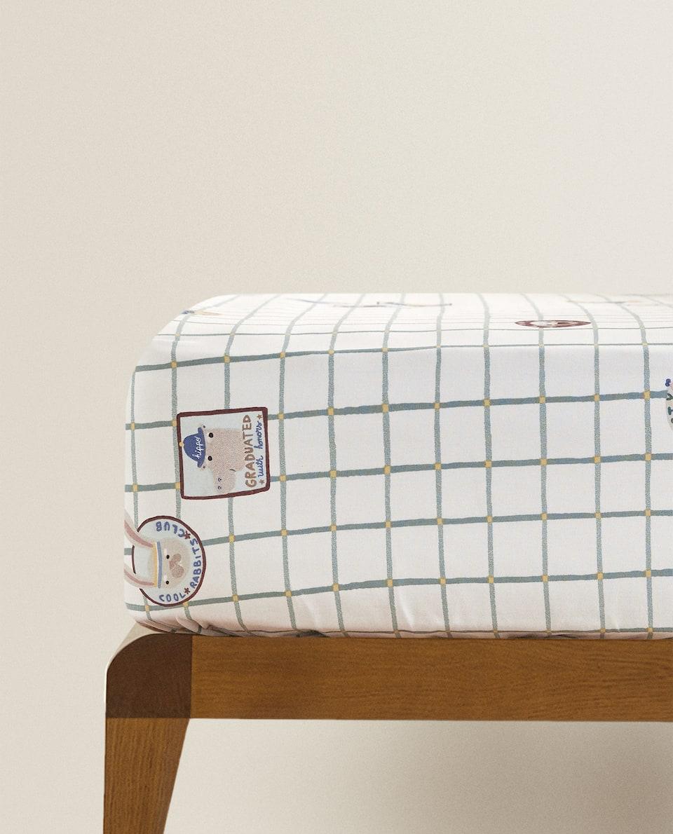格紋和拼綴床笠