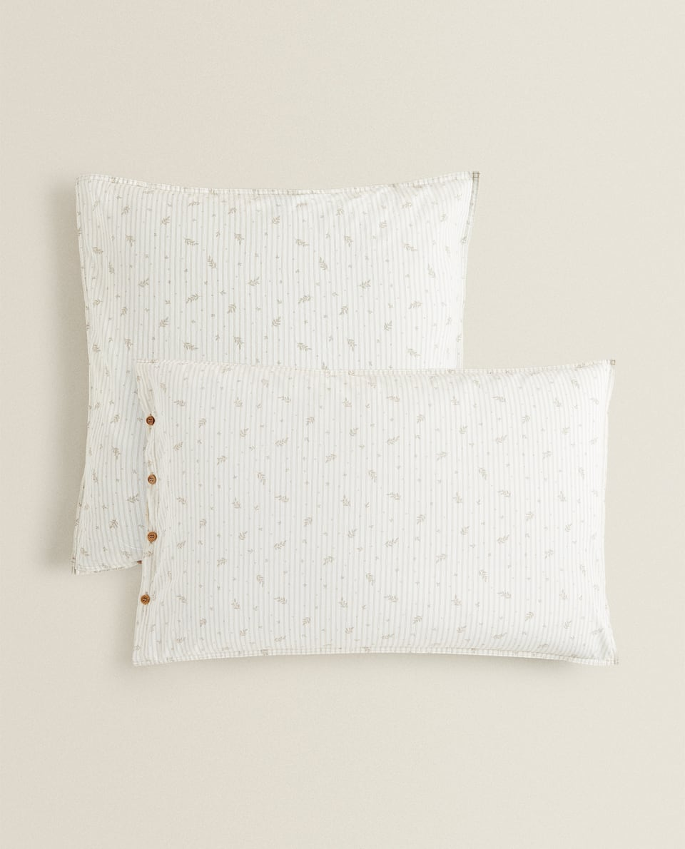 PILLOWCASE WITH BRANCHES AND STRIPES