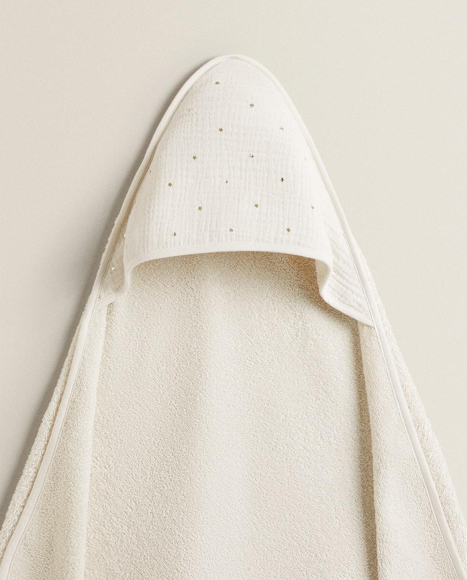 STAR MUSLIN BABY TOWEL