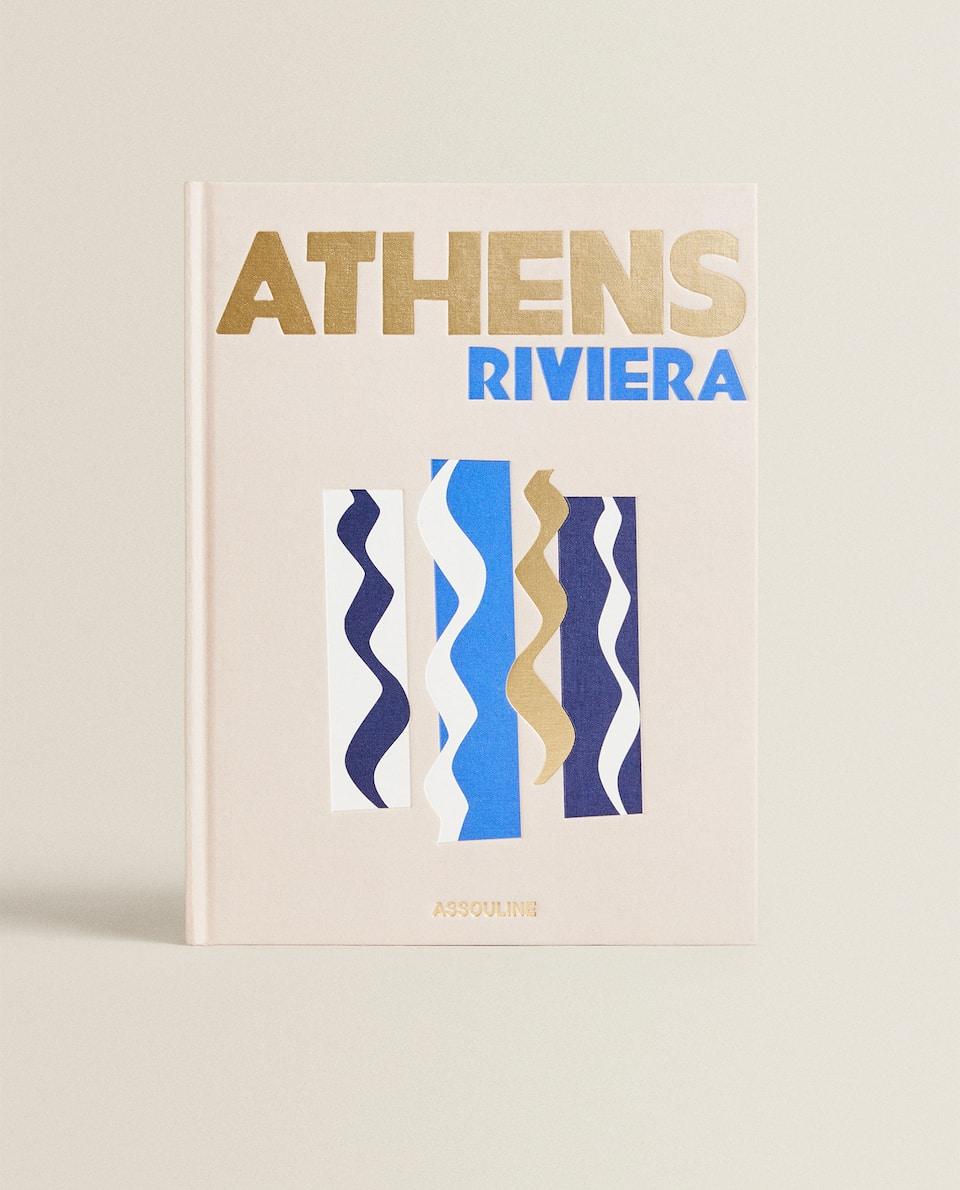 LIVRO DE VIAGENS ATHENS RIVIERA
