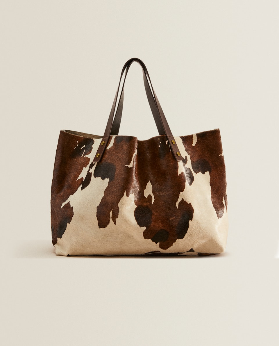 Animal print leather tote