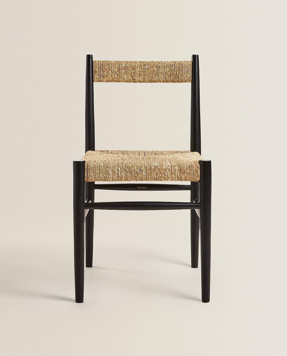 كرسي محبوك من خشب المانغو
