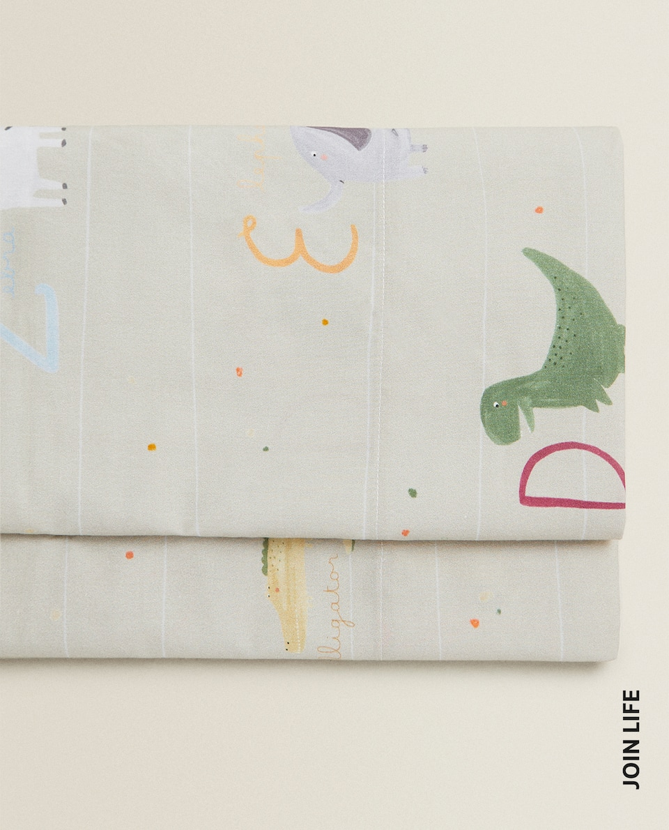 ANIMAL ALPHABET FLAT SHEET