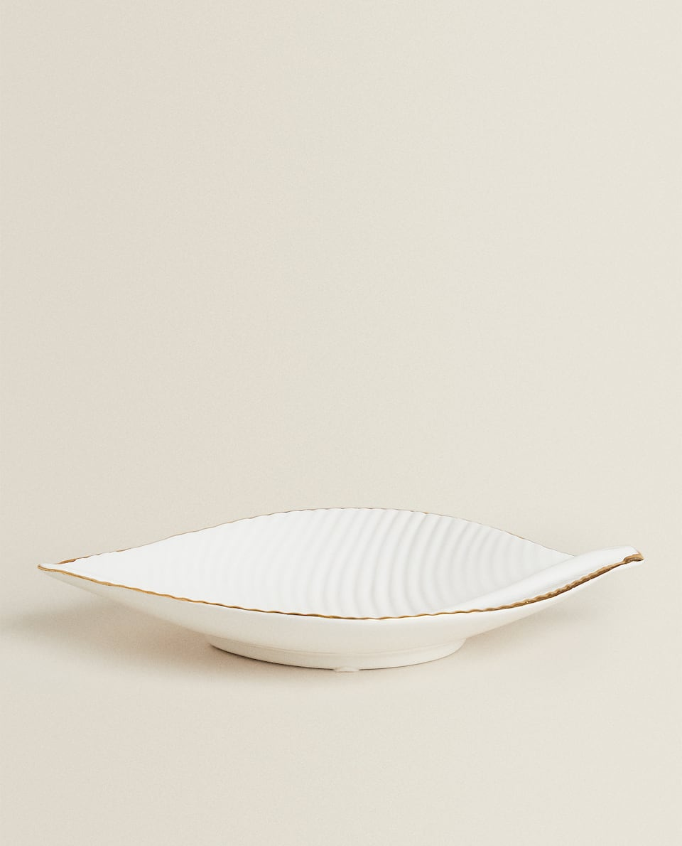WHITE DECORATIVE TRAY WITH GOLD RIM
