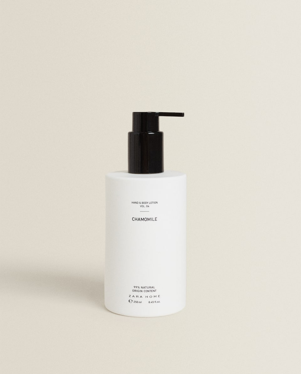 (250 ML) CHAMOMILE BODY LOTION